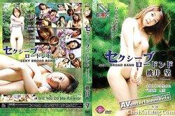 AV Box #41 Sexy Broad Band – Nozomi Momoi