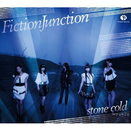 FictionJunction - stone cold (2011)