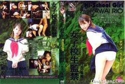 AV Box #36 – Rio Kawai