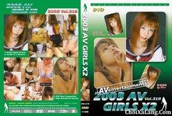 2003 AV Girls X2 #19