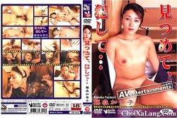 Excite Bunny #10 – Kanako Fujimori