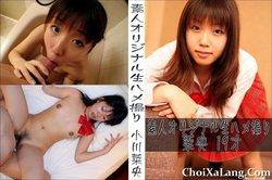Japabeauty 061229 Nao Ogawa