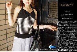 Japabeauty 080321 Yui Aizawa