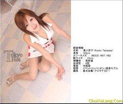 A Reader Model – Kyoko Takigawa