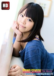 g-queen 445 REDLICH Rino Aoi 青井莉乃 あおいりの