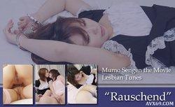 g-queen lesbian 101102 rauschend 新田優美 ラウシェント