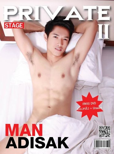Stage Private-2